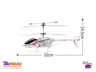 هلیکوپتر کنترلی اسباب بازی
