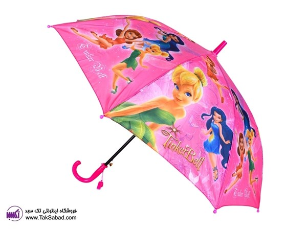 Tinker Bell Umbrella