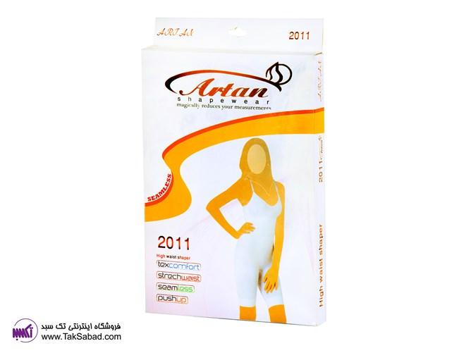 گن یکسره پادار سوتین دار Artan 2011 | Artan 2011shapewear