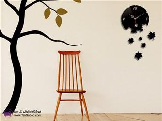 ساعت دیواری فانتزی پاییز