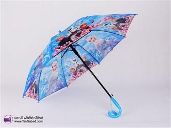 چتر بچه گانه فروزن