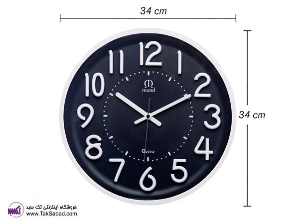 ساعت دیواری ساده مشکی