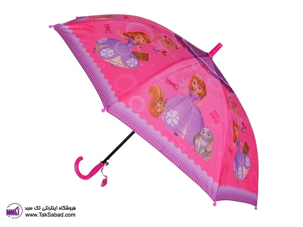Sofia The First Umbrella