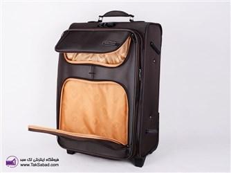 کیف مسافرتی چرخدار