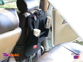 کیف نظم دهنده ماشین