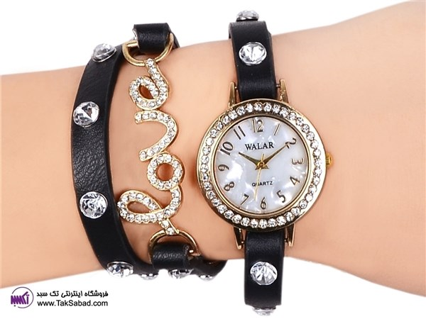 WALAR LOVE WATCH