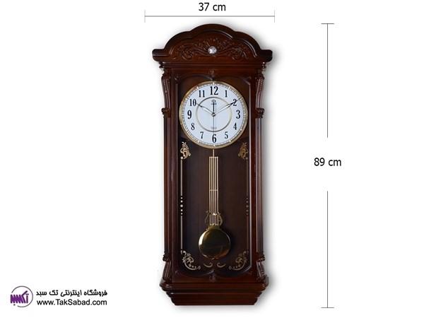 maral 5 Wall Clock