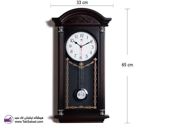 ساعت دیواری صندوق دارتارا