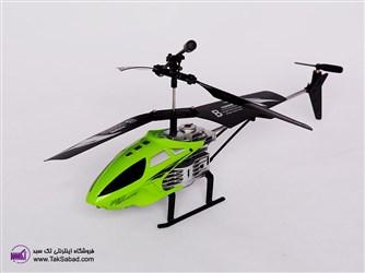 هلیکوپتر کنترلی 3.5 کاناله گاست