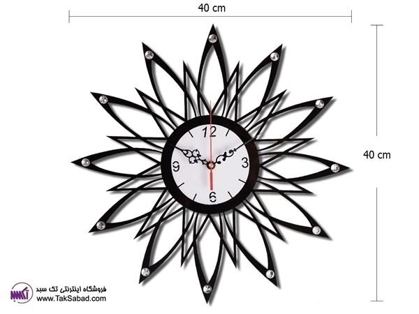 ساعت دیواری خورشید