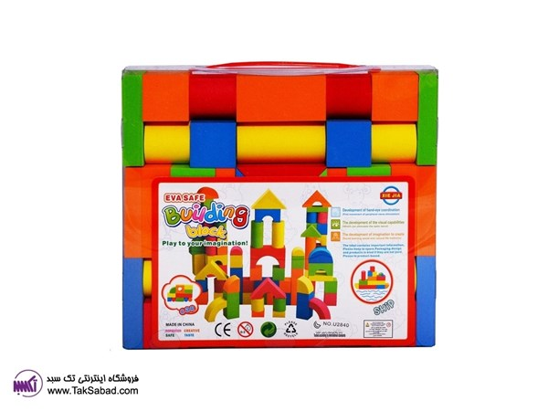 اسباب بازی building blocks