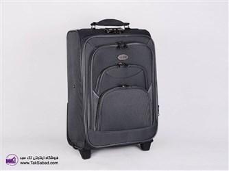 چمدان TopEuro