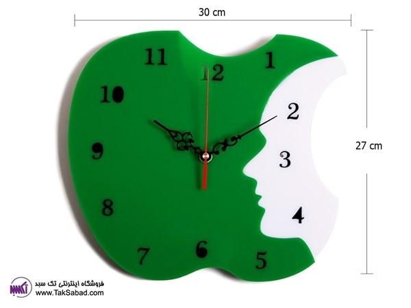 ساعت دیواری سیب