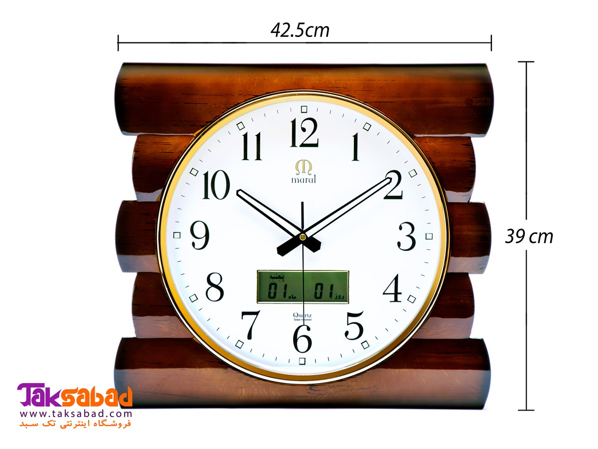 ساعت دیواری مارال تقویم دار
