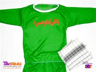 ست کامل لباس علی اصغر