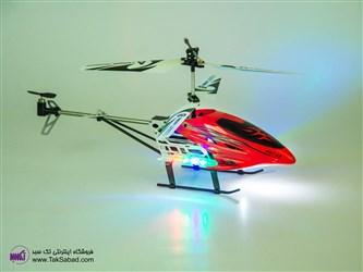 هلیکوپتر ارزان vmax-hx733