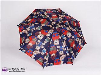 چتر رنگی طرح خرس