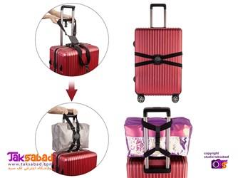 بند کشی نگهدارنده چمدان