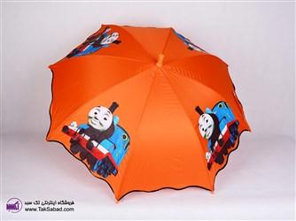 چتر بچه گانه توماس