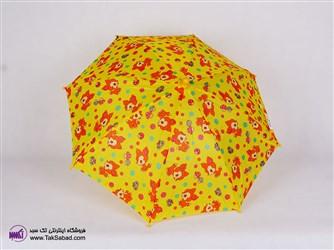 چتر رنگی فایو استار 30