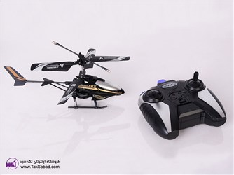 helicopter sky plane hx713