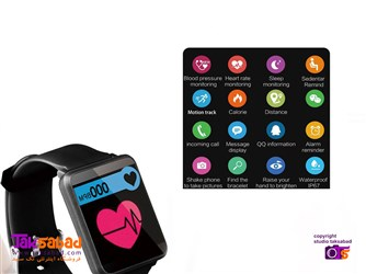 دستبند هوشمند سلامتی F1