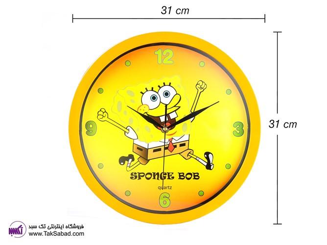 ساعت دیواری باب اسفنجی