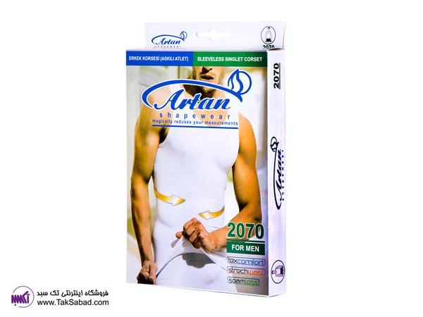 Artan 2070 shapewear