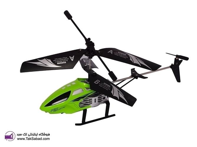 هلیکوپتر کنترلی حرفه ای