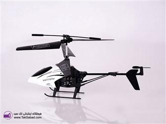 هلیکوپتر کنترلی 5066