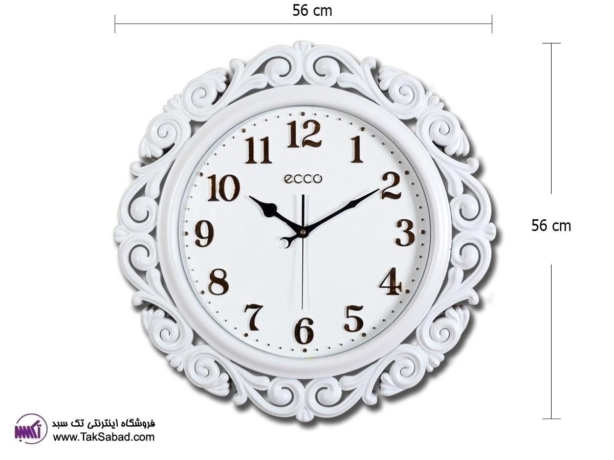 ساعت دیواری سفید