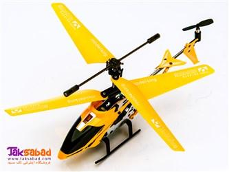 هلیکوپتر کنترلی ارزان
