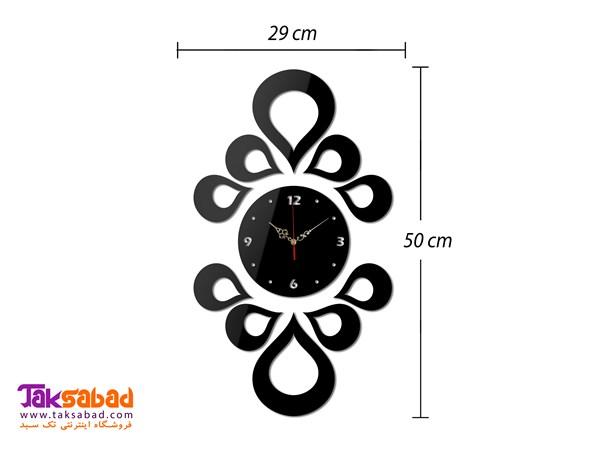 ساعت دیواری تابا
