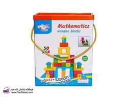بلوک های ریاضیات wooden blocks