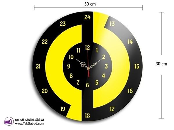 ساعت دیواری هدف