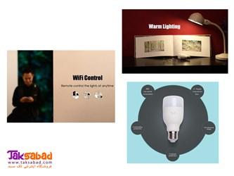 لامپ هوشمند می