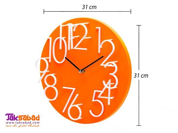 HCT 498 CLOCK