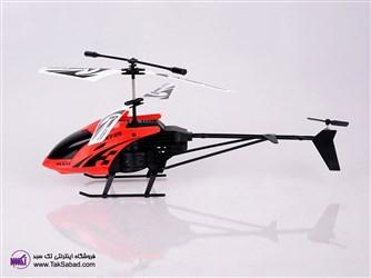 هلیکوپتر کنترلی hx729