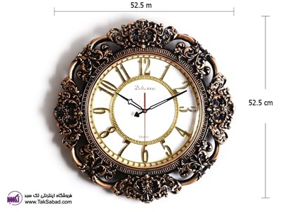 Delta1000 Wall Clock