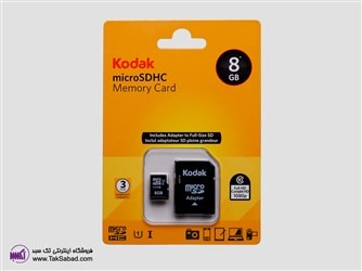 کارت حافظه kodak
