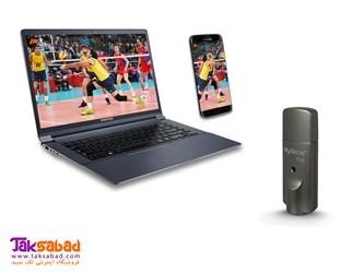 گیرنده دیجیتال USB برای ویندزو 10