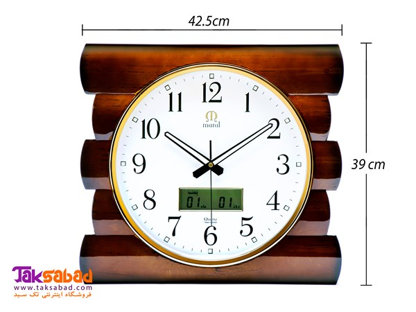 MARAL CLOCK-DIGITAL CALENDAR