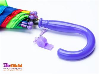 چتر عصایی رنگین کمانی