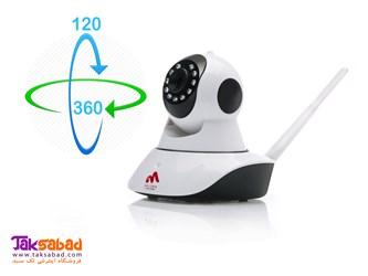دوربین نظارتی هوشمند ملورین
