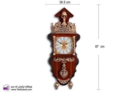 Pary Wall Clock