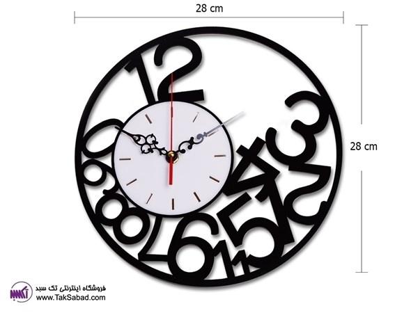 ساعت دیواری آدونیس