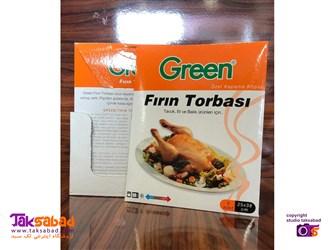 تنورک پخت گرین