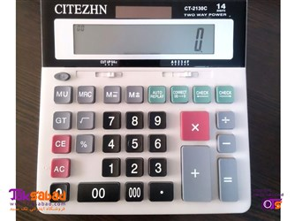 کار با ماشین حساب مهندسی