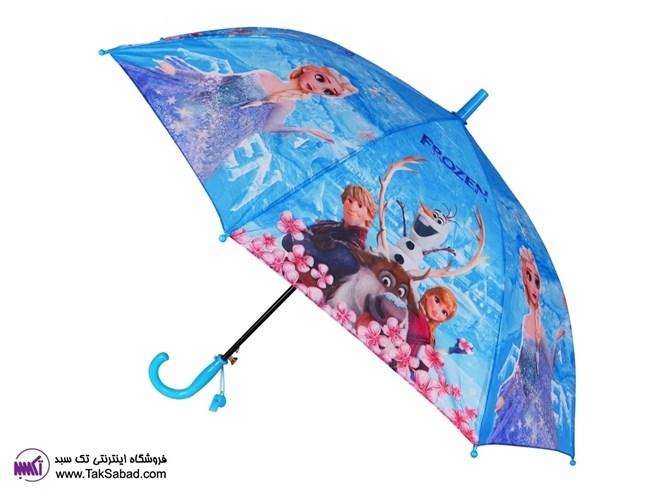 چتر رنگی