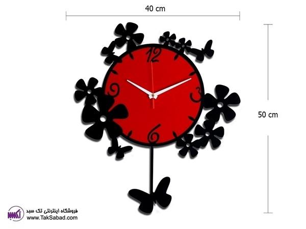 ساعت دیواری جدید ورتا